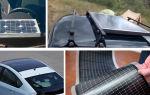 Солнечная батарея на крышу автомобиля своими руками