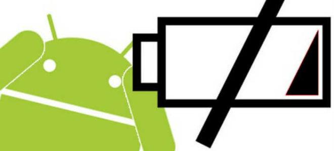 Профессиональное руководство как раскачать аккумулятор смартфона