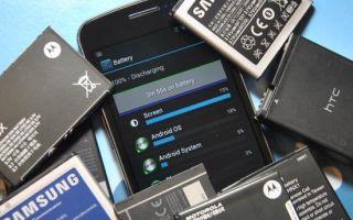Выясняем какие аккумуляторы лучше для телефона
