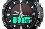 Наручные часы на солнечной батарее