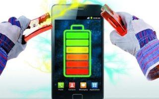 Руководство как включить телефон без аккумулятора