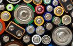Условия для правильного хранения литий-ионных аккумуляторов