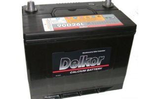 Чем хорош аккумулятор delkor?