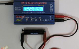Выбираем зарядное устройство для литиевых аккумуляторов