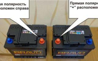 Прямая и обратная полярность аккумулятора
