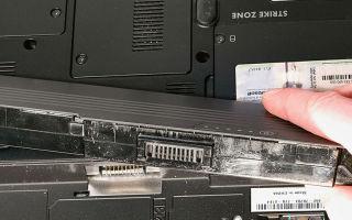 Можно ли самому восстановить аккумулятор ноутбука?