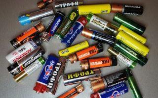 Инструкция как правильно выбирать батарейки в магазине