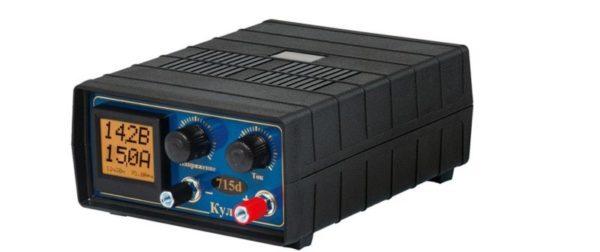 стандартное зарядное устройство