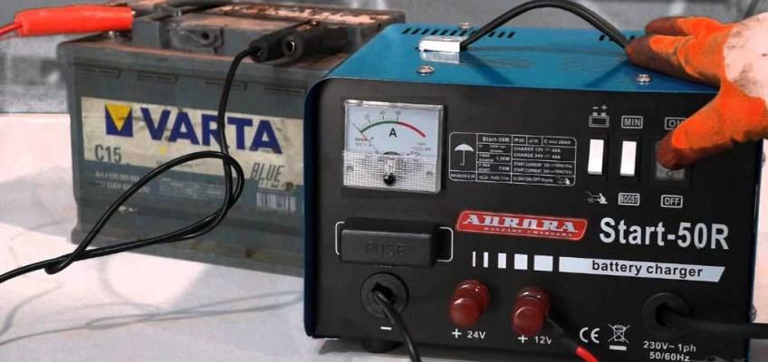 Kak pravilno razryadit akkumulyator 3 - Чем разрядить автомобильный аккумулятор